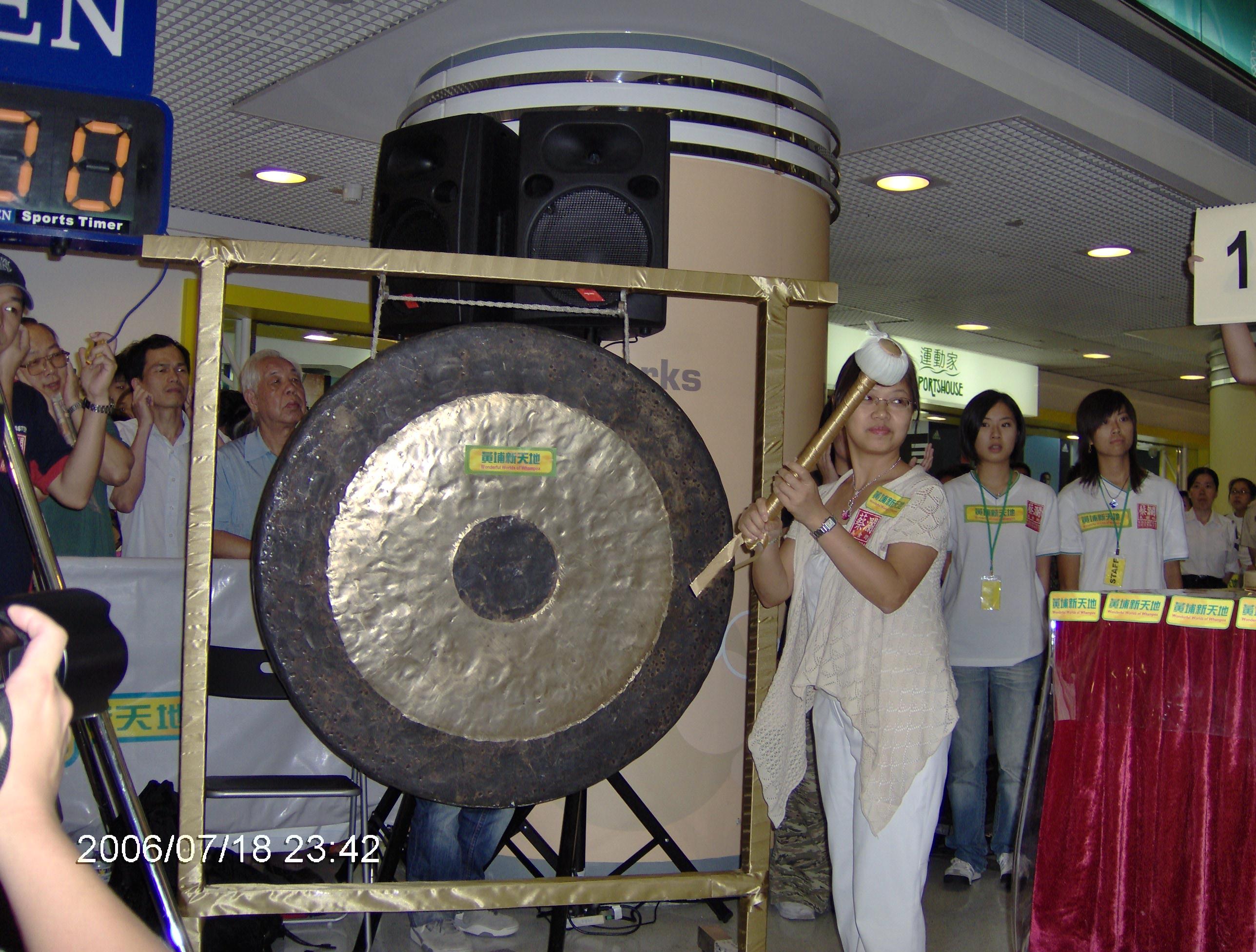 Contests/HPIM0266.JPG