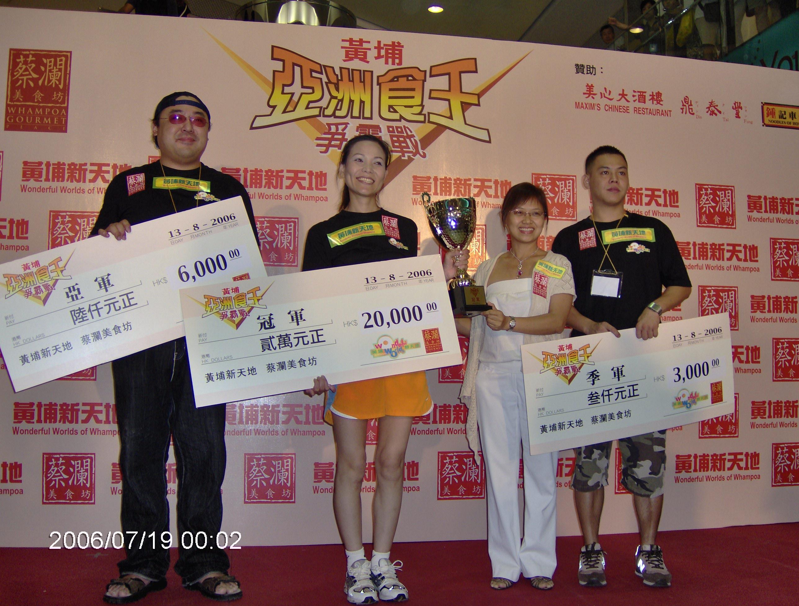 Contests/HPIM0278.JPG